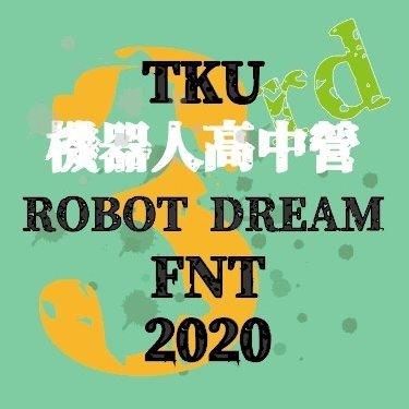 『高中營隊』淡江大學 機器人營隊 心得分享