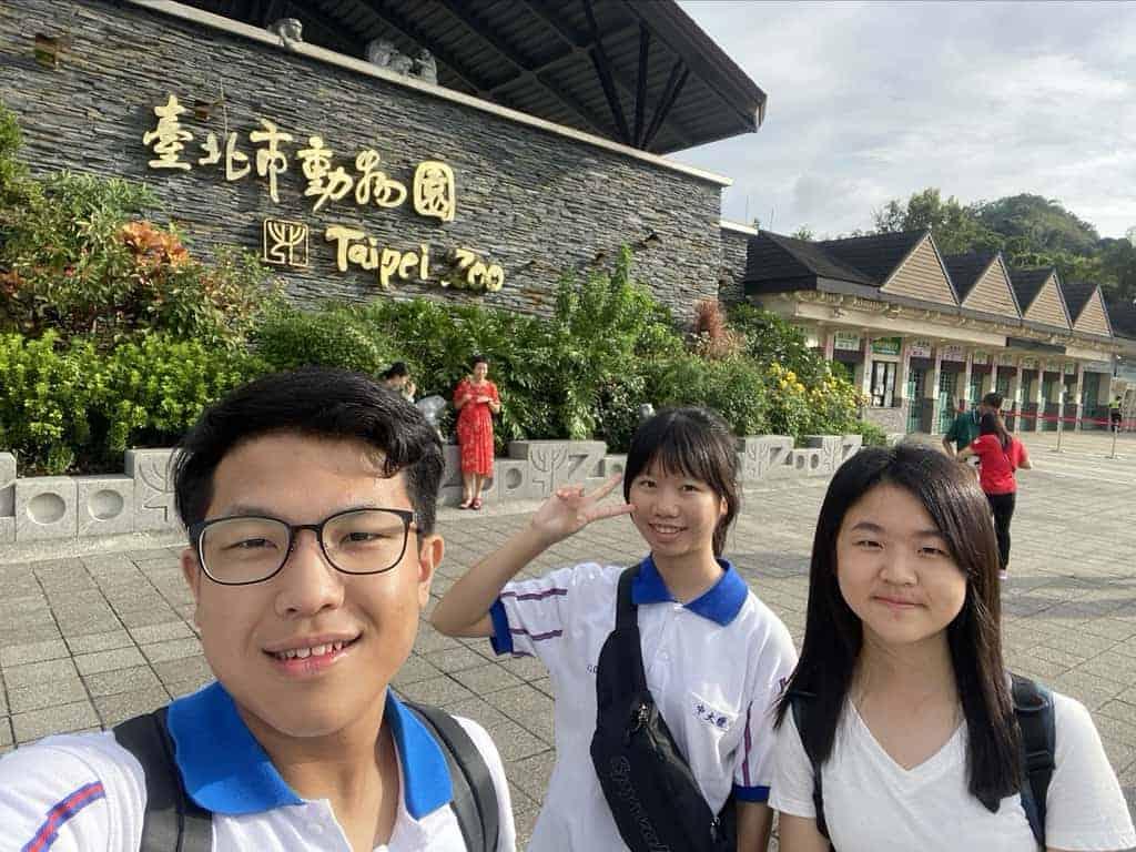 『高中志工』最簡單的志工!台北市立動物園 志工心得分享